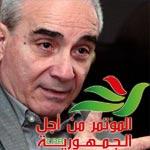 Aziz Krichen, ministre conseiller auprès du président Marzouki, démissionne du CPR