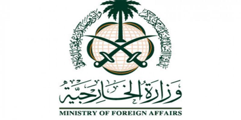 الخارجية السعودية تحذر من اتصالات نسبت لها تهدف للنصب والاحتيال