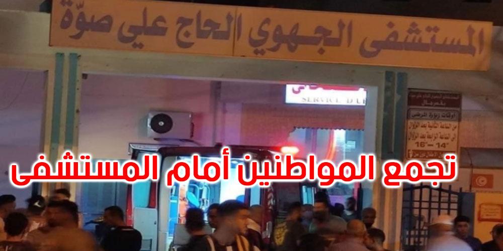 عاجل: إيقاف منفذ عملية الدهس في قصر هلال