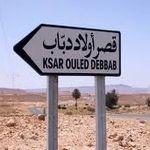 Nidaa Tounes: Les funérailles de M.L.Nagdh se tiendront dimanche matin à Ksar Ouled Debbab