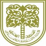الكويت تمنح تونس قرضا بقيمة 240 مليارا