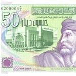 Arrivée du billet de 50 dinars !