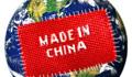 Estomac Made in China ?