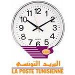 Horaires d'ouverture des bureaux de poste jusqu'à l'avènement du mois de ramadan