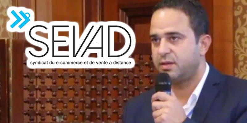 En vidéo : Issam Essafi présente Le Label de Confiance des sites E-commerce tunisiens