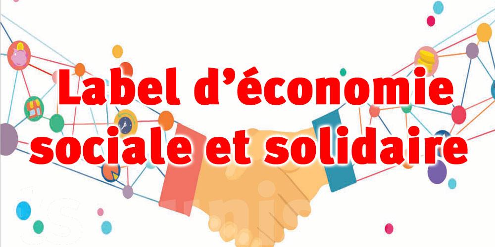 Attribution du label d'économie sociale et solidaire aux entreprises