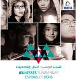 Lab'ESS organise une journée : Jeunesses tunisiennes : espoirs et défis