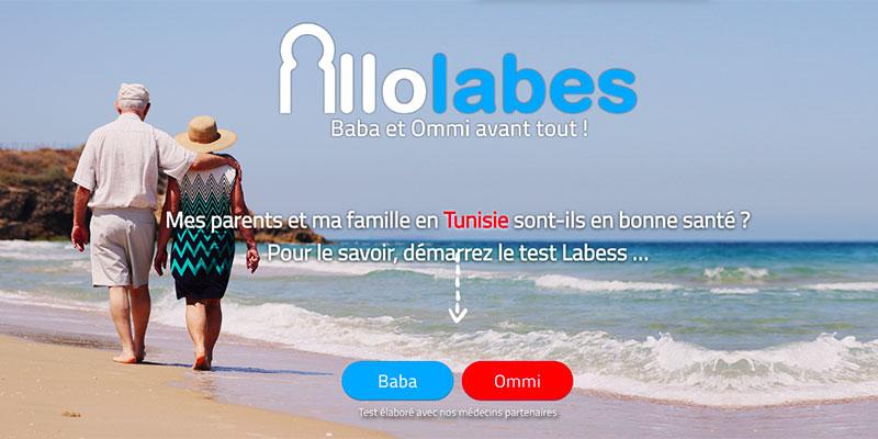 Allobledi et la clinique Carthagène lancent la première offre médicale étudiée pour les Tunisiens de l'étranger