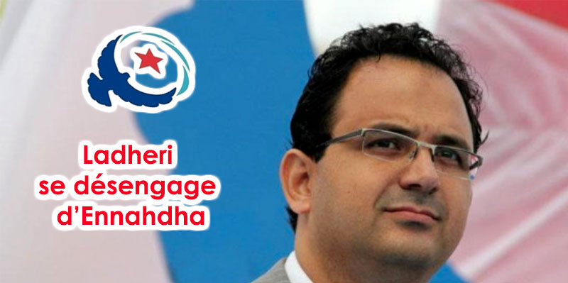 Khemiri : Zied Laadhari fait preuve de désengagement d'Ennahdha