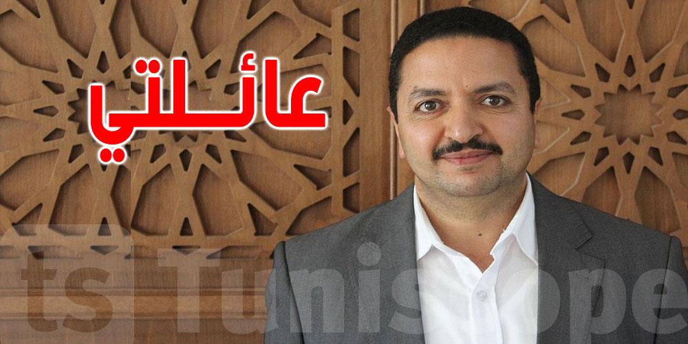 الحبيب خضر: هذه أسباب استقالتي من ديوان رئيس البرلمان