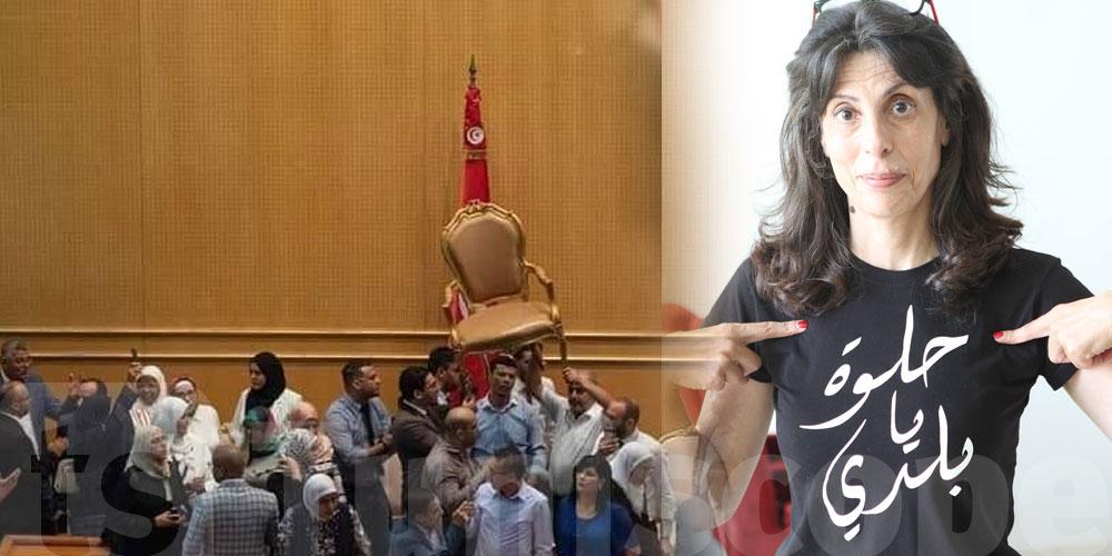 طوبال: ''باش نتحرموا من البرلمان العزيز الغالي ''