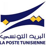 البريد التونسي يفتح 32 مكتبا يوم السبت بمناسبة عطلة عيد الفطر