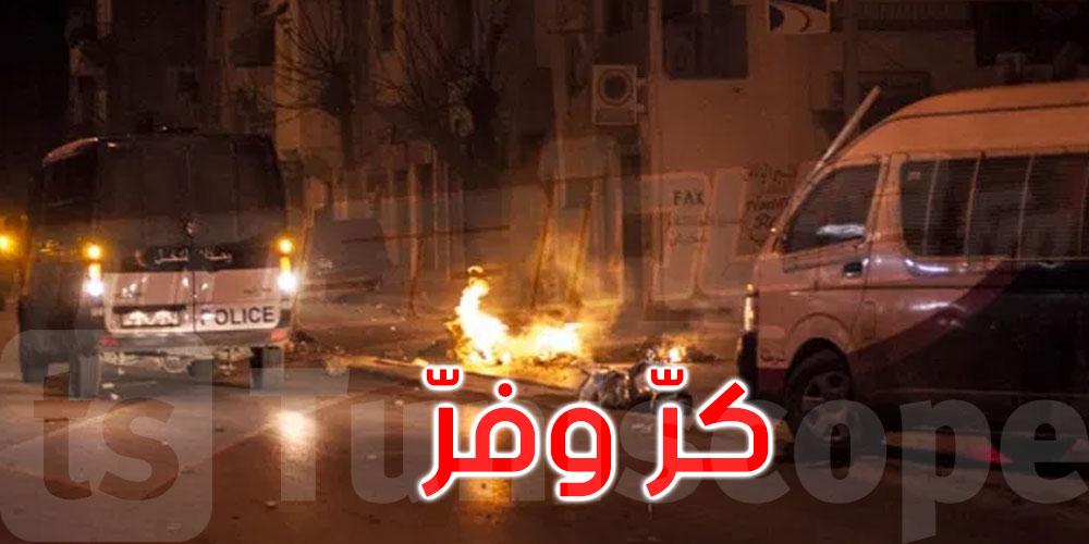 الكرم/حي التضامن: عمليات كر وفر بين مجموعات من الشباب والأمنيين