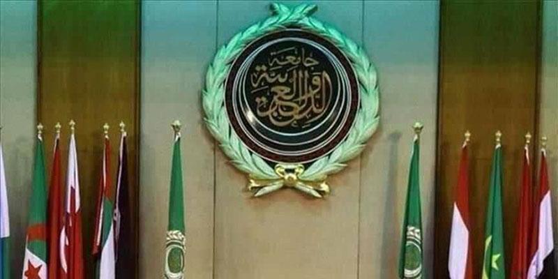 اجتماع طارئ لوزراء الخارجية العرب السبت