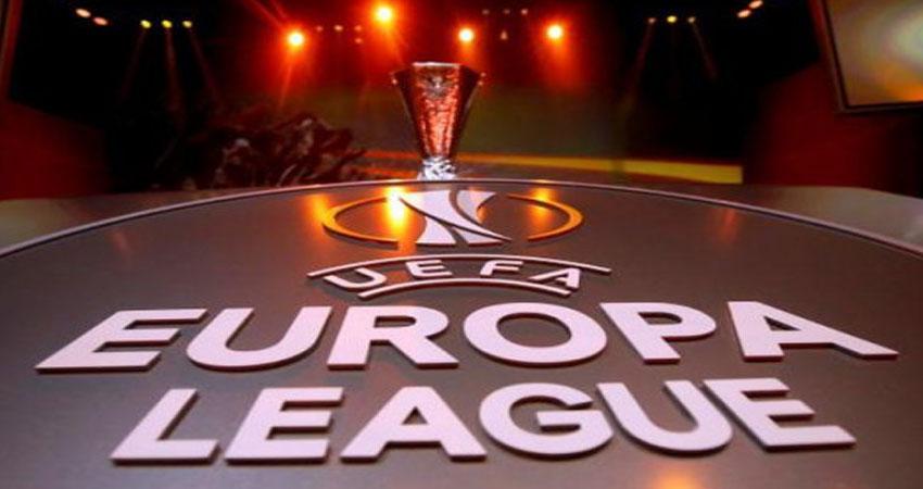"""مباريات قوية بقرعة """"أوروبا ليغ"""""""