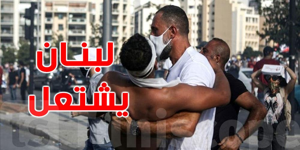 لبنان يشتعل... قتيل و117 إصابة