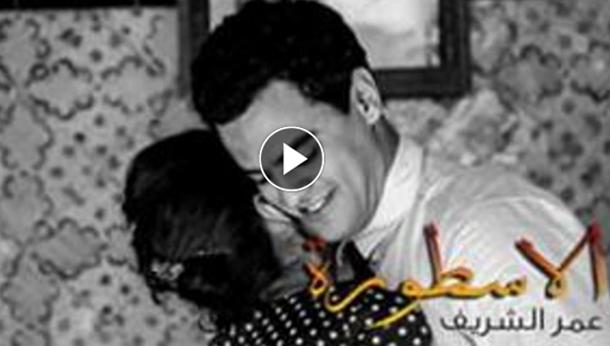 En vidéo : Bande-annonce de 'La Légende', le nouveau court métrage sur Omar Shérif