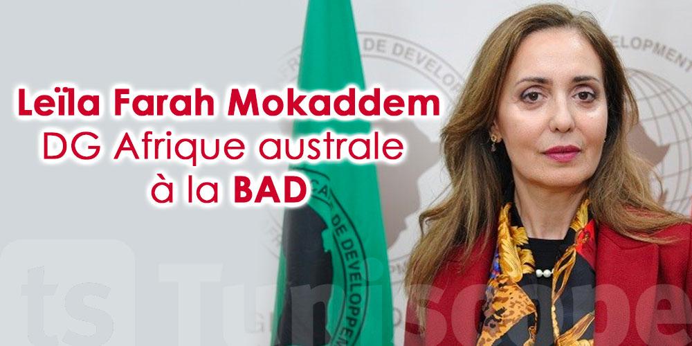 La Tunisienne Leïla Farah Mokaddem nommée DG région Afrique australe à la BAD