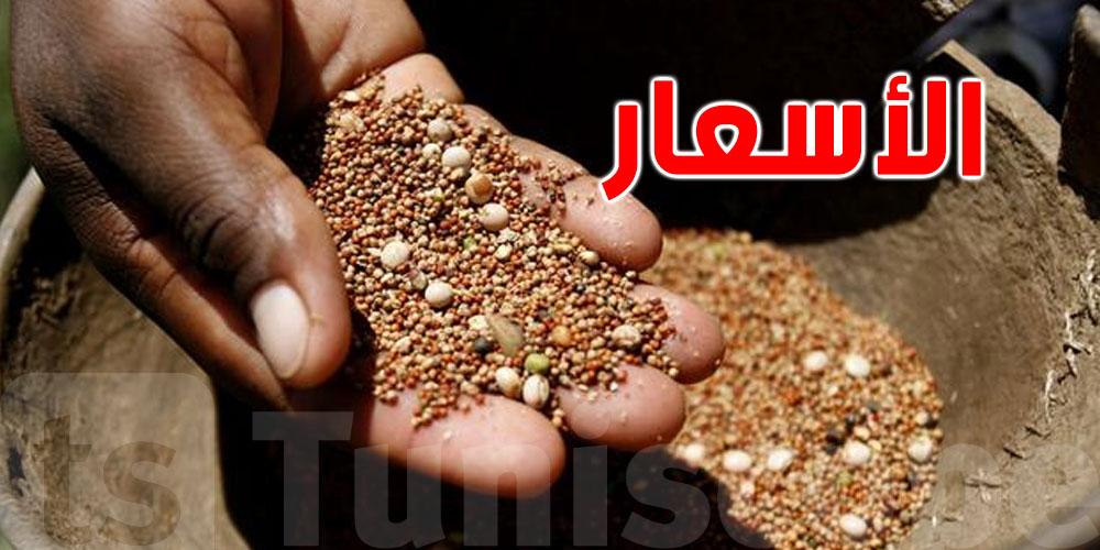 وزارة الفلاحة تُعلن أسعار البذور من صابة 2021