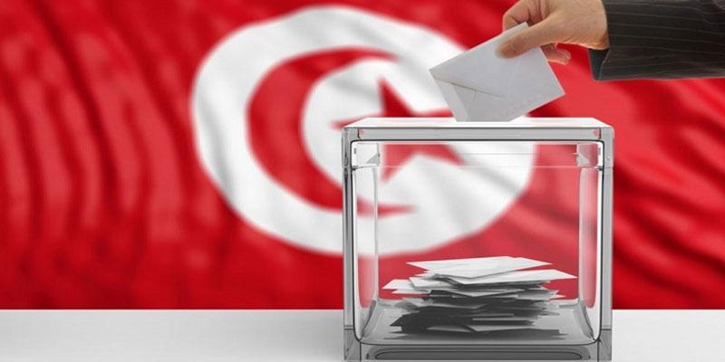 المحكمة الإدارية ترفض ترشّحين اثنين للرئاسية