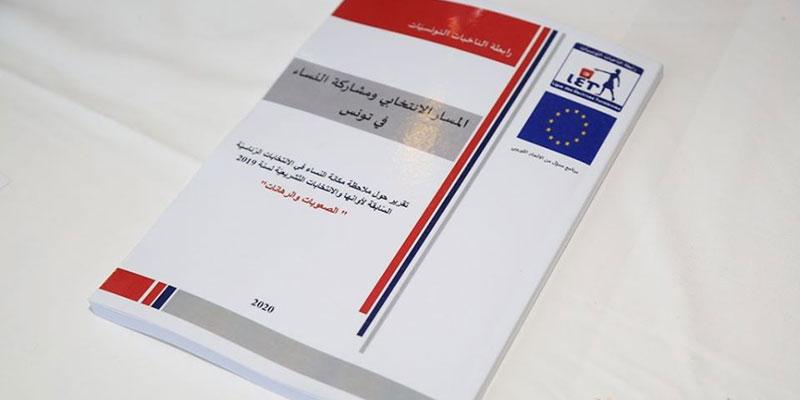 رابطة الناخبات التونسيات:رصد إخلالات هيئة الانتخابات وتوصي بسن قانون يتعلق  للإنتخابات التشريعية السابقة لأوانها