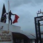 Suite aux troubles à Manouba, les étudiants se dirigent vers le ministère de l'Enseignement