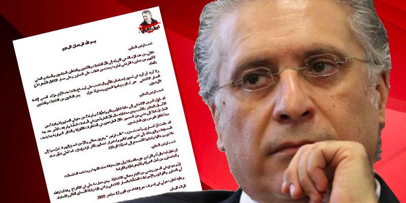 من السجن، رسالة نبيل القروي إلى التونسيين