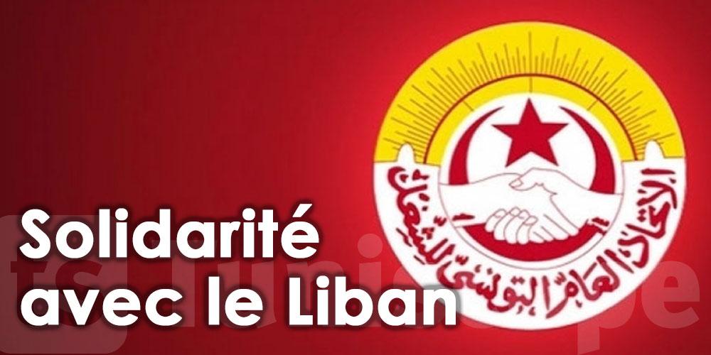 L'UGTT décide d'envoyer des aides médicales et alimentaires au Liban