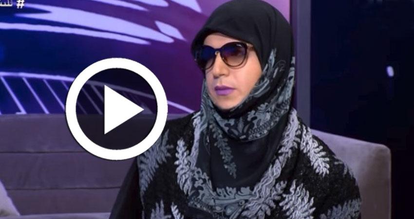 """بالفيديو.. لبناني يريد التحول جنسيًا ليصبح """"فتاة ملتزمة دينيًا"""""""