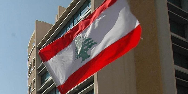 وزير المال اللبناني: لسنا بلدًا مفلسًا