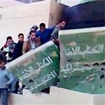 L'armée libyenne refuse de tirer, Kadhafi fait appel aux mercenaires serbes et aux tribus