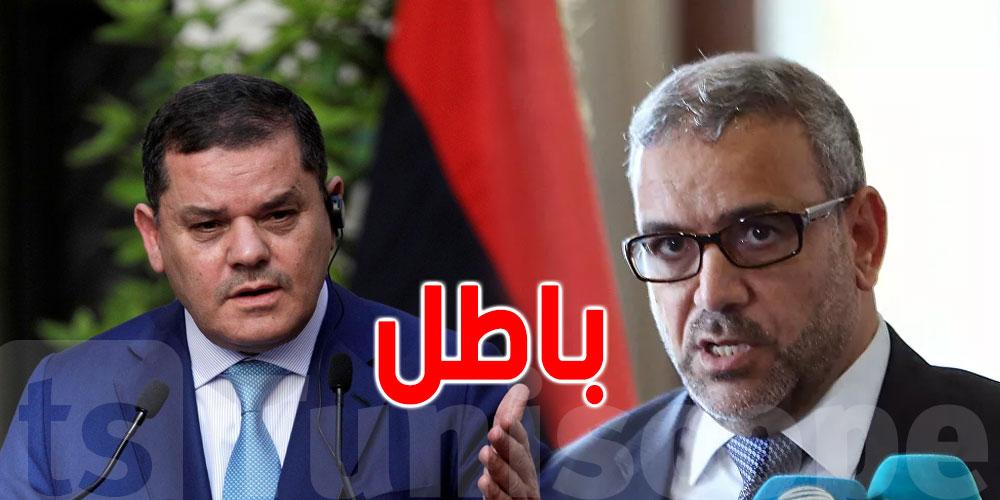 المجلس الأعلى للدولة في ليبيا يعتبر إجراءات سحب الثقة من الحكومة ''باطلة''