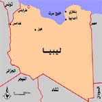تونس تستضيف اجتماع وزراء خارجية دول جوار ليبيا