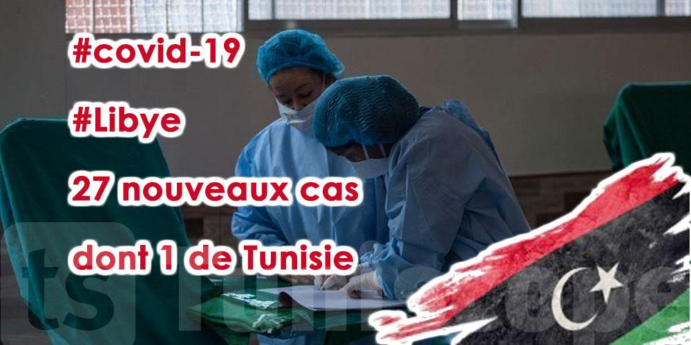 La libye annonce avoir reçu un cas de Covid-19 venant de Tunisie
