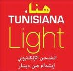 Khouya... 500 light Tunisiana