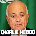 الأمين العام لجامعة الدول العربية يدين الهجوم الإرهابي على مجلة شارلي إبدو الفرنسية