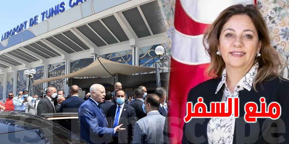 ''ليليا بالليل: ''أنا ممنوعة من السفر بالرغم من تعليمات رئيس الجمهورية