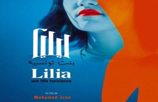 Prix du meilleur acteur à « Lilia » de Mohamed Zran, à Londres