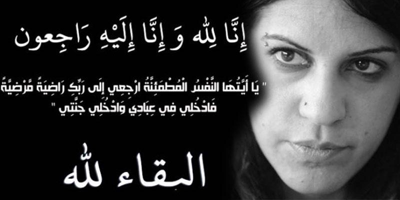 La grande Lina Ben Mhenni n'est plus