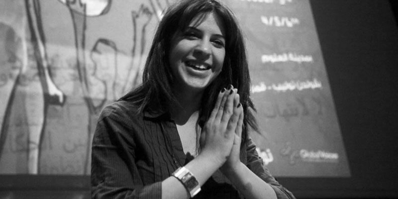 L'ambassade d'Allemagne exprime sa profonde tristesse suite au décès de Lina Ben Mhenni