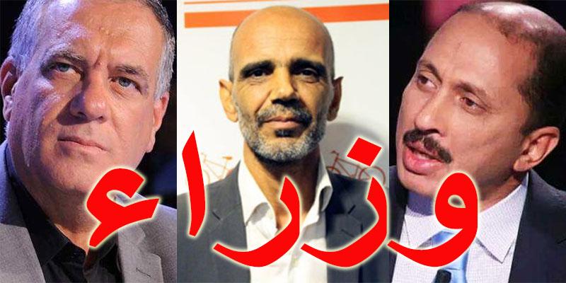 قائمة وزراء التيار في حكومة الفخفاخ