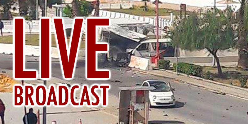 Live video : Suicide bomber blows themselves up outside US embassy