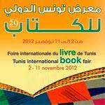 La Foire du livre de Tunis commence le 2 novembre 2012