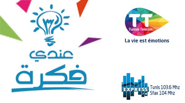 Après Gabès, la compétition Andi Fekra fera escale à Sfax