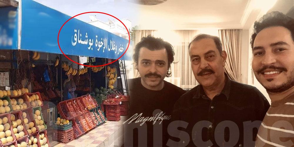 ''حمزة بوشناق يوضّح حقيقة ''حانوت خضر وغلال الإخوة بوشناق