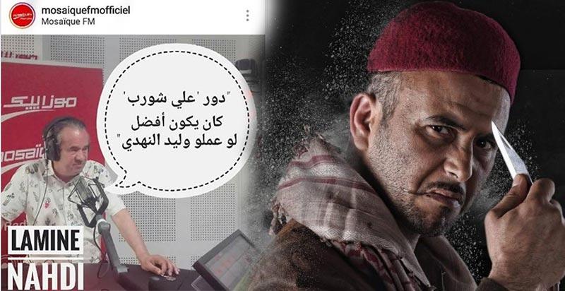 بالصورة.. هكذا ردّ لطفي العبدلي عن تصريح لمين النهدي ''دور علي شورّب يناسب وليد النهدي''