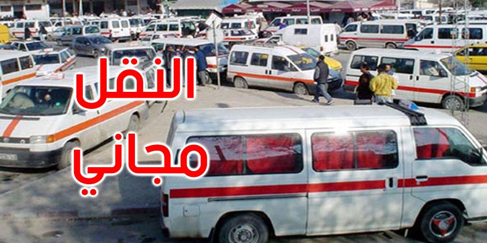 المنستير: مجانية النقل على متن سيّارات اللواج للطلبة من أبناء شهداء المؤسستين الأمنية والعسكرية