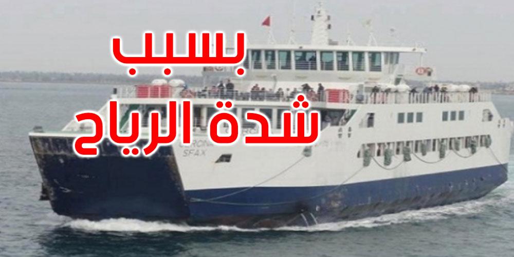 تعطل حركة النقل البحري بين صفاقس وقرقنة