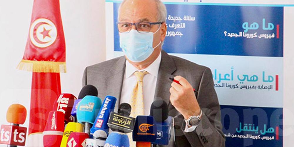 Tunisie-Coronavirus : Vaccination obligatoire par AstraZeneca? Louzir répond