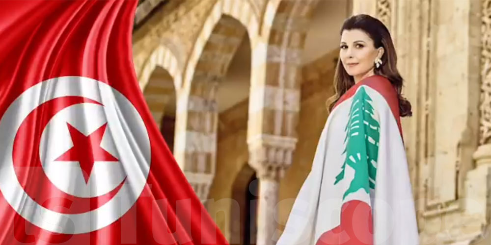 بالفيديو..هكذا تضامنت ماجدة الرومي مع تونس